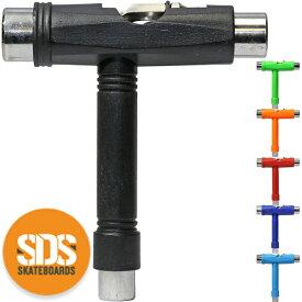 スケボー 工具 SDS ブランド スケートボード レンチ T字 メンテナンス 組み立て