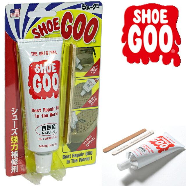 SHOE GOO シューグー シューグー自然色 スケートボード スケボー スケシュ 補修 リペア 修理