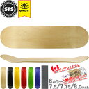 週末限定価格 スケートボード スケボー ブランクデッキ 7.5 7.75 8.0 inch インチ カナディアンメイプル スケートツー…