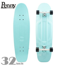 Penny Skateboard ペニー スケートボード Hybrid Cruiser Mint Black 32インチ スケボー クルーザー おすすめ 初心者 本物 通販