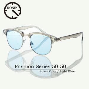 UVカット ファッション グラス Ronin Eyewear ロニンアイウェアー Fashion Series NO5524A13 50-50 Space Gray / Light Blue