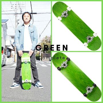楽天市場カットバックの人気ナンバーワンのスケートボードコンプリートグリーンカラー画像です。