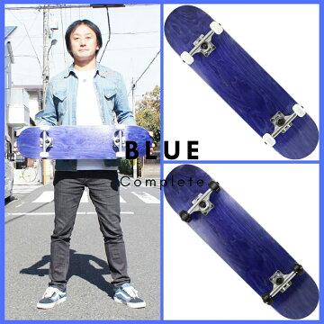楽天市場カットバックの人気ナンバーワンのスケートボードコンプリートブルーカラー画像です。