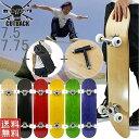 スケートボード スケボー スケート コンプリート 7.5 7.75 カットバック オリジナル 専用工具 ケース 付き ブランク デッキ トラック ベアリング ウィール ツール デッキテープ Skate