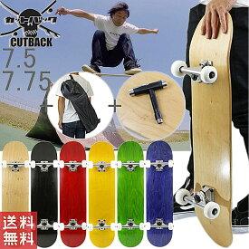 スケートボード スケボー スケート コンプリート 7.5 7.75 カットバック オリジナル 専用工具 ケース 付き ブランク デッキ トラック ベアリング ウィール ツール デッキテープ Skateboard ストリート パーク ブランド 初心者 子供 おすすめ 人気