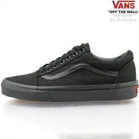 Vans バンズ スニーカー Old Skool Black/Black 25-29cm オールドスクール ヴァンズ ブランド メンズ 靴 シューズ