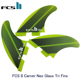 FCS2 サーフィン フィン Carver Neo Glass Try 3枚セット Mサイズ 65kg-80kg