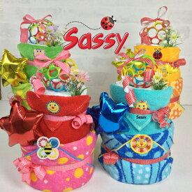 sassy 2段おむつケーキ【おむつケーキ】【送料無料】【名入れ刺繍無料】【メッセージカード無料】cute baby island