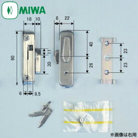 MIWA 窓 クレセント 鍵付き PB-2S 高さ14.5mm  美和ロック PB2S 02P09Jul16