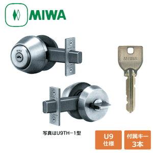 MIWA U9 TH-1型 チューブラー 本締錠 DT:27-50mm U9各社の本締錠の交換に対応ALPHA WEST GOAL SHOWA 長沢美和ロック TH 補助錠 02P09Jul16