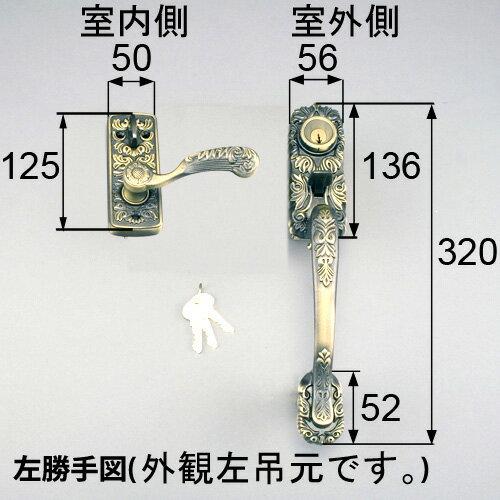 TOSTEM SHOWA CSM サムラッチハンドル錠 従来キー3本付属 玄関 ドアノブ 主な使用ドア:ハイクィーン、リファイン などトステム ショウワ CSM 02P09Jul16