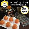 Honeydroplet UMF Manuka honey 10 + 6 37 honey lozenges 100% honey Japan honey throat lozenges all of Manuka honey