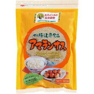 The low dining table health food which bakes amaranthus>> Otari grain flour cereals