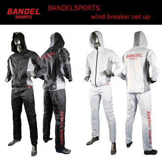 Van Dell sports windbreaker setup top and bottom set