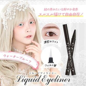 Dolly cosmetics liquid eyeliner whip (white)