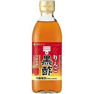 ミツカン りんご黒酢500ml×6本入 (送料無料) MIZKAN お酢ドリンク 飲むお酢 黒酢 健康酢 お酢飲料