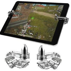 【あす楽対応】荒野行動 PUBGモバイル コントローラー K10 ipad タブレット対応(送料無料)[最新版] PUBG Mobile iPad Android iphone