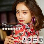 Fashionista(ファッショニスタ)1箱10枚(メール便送料無料)カラコンワンデー