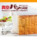 Bread cace 01