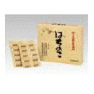★送料無料!はちのこ 80カプセル発売元:札幌山本養蜂園 蜂の子