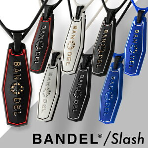 【あす楽対応】【着後レビューでプレゼント】【正規販売店】バンデル スラッシュ ネックレス (メール便送料無料) BANDEL slash necklace シリコン パワーバランス ブラック ホワイト 誕生日プレ