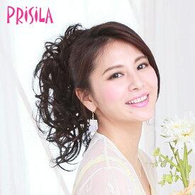 プリシラ シュシュ【スパイラルカール】VS-33耐熱