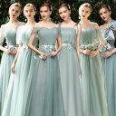 ブライズメイドドレス ロングドレス 結婚式 ワンピース フレア マキシ丈 Aライン フォーマル 6type入荷 パーティード…