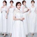 特価ドレス ロングドレス ブライズメイド ドレス 二次会 演奏会 披露宴 結婚式 卒業式  発表会 お揃いドレス …