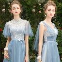 ゲストドレス ブライズメイド ドレス ウェディングドレス お揃いドレス パーテイードレス 二次会 演奏会 披露宴 結婚…