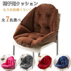 クッション 椅子用クッション チェア チェアクッション 背もたれ 座布団 椅子用 椅子 クッション 寒冷対策 こたつ 冷え対策 冷え 省エネ 着る毛布 腰痛 デスク 椅子型クッション 車内用 オフィス インテリア kz267z