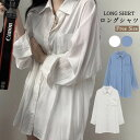 シャツ シャツワンピース レディース ワンピース シャツ ロング 長袖 ロングシャツ ブラウス 白シャツ きれ…