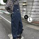 ヴィンテージ感を演出する、オーバーオールの登場です!オーバーオール デニム サロペット メンズ レディース お揃いコーデ 春 春服 大きいサイズ 韓国ファッション M/L ダンス ユニセックス 可愛い