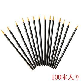 【業務用・使い捨て】化粧 メイク 使い捨て 業務用 筆 試供 口紅 紅筆 刷毛 テスター