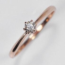 婚約指輪 K10PG(ピンクゴールド)・ダイヤモンド0.1ct(SIクラス・鑑別書カード付) ソリティアリング エンゲージリング