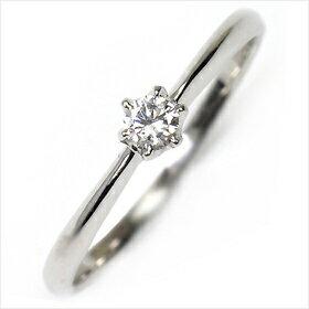 婚約指輪 プラチナ・ダイヤモンド0.1ct(SIクラス・鑑別書カード付)エンゲージリング 【 婚約指輪 】【 プロポーズリング 】