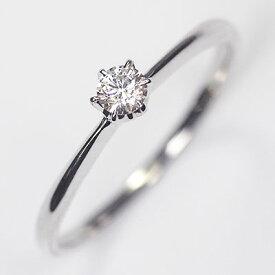 婚約指輪 プラチナ・ダイヤモンド0.1ct(VSクラス・H&C・鑑別書カード付) エンゲージリング 【 プロポーズリング 】