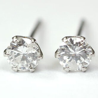 Platinum And Diamond 0 4 Ct Stud Earrings Less Than Half Their Pull Free