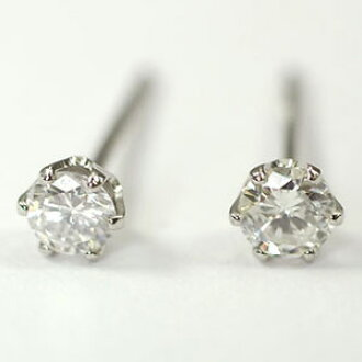 Platinum And Diamond 0 2 Ct Stud Earrings Less Than Half