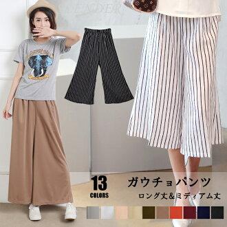 Cooi | Rakuten Global Market: Gaucho pants long ladies / Gaucho ...