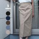 【クーポンで10%OFF☆5/17 13:59まで】フロントスリットロングタイトスカート ロング丈 黒 ストレッチ 大きいサイズ …