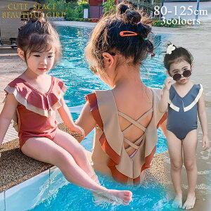 キッズ 水着 キッズ水着 子供 子ども 女の子 ガールズ ベビー水着 赤ちゃん 子供水着 水着 ワンピース 無地 フリル プール プール スクール水着 みずぎ ジュニア ブルー 90 100 110 120 130cm