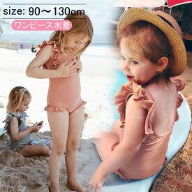子供 水着 女の子 ワンピース ベビー 水着 スイムキャップ 無地 ピンク 子供用水着 キッズ水着 こども 女児 みずぎ かわいい プール スクール水着 みずぎ フリル 90 100 110 120 130