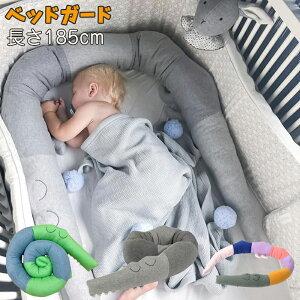 ベビーベッドガード ベビーガード ワニ サイドガード ハウス型 クッション 赤ちゃん ベッドガード ベビーガードクッション 取り外し 持ち運びに便利 出産祝い 寝返り防止クッション 赤ちゃ