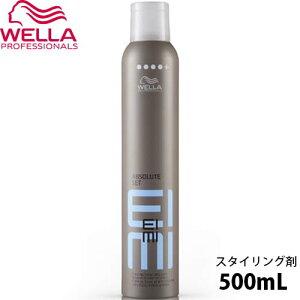 ウエラ EIMI アブソリュートセットスプレー 500mL