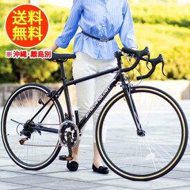 21Technology ロードバイク(14段変速付き)泥除けなし、ディレイラーガード無し (700C-ブラック) 自転車