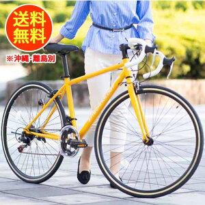 21Technology ロードバイク(14段変速付き)泥除けなし、ディレイラーガード無し (700C-イエロー) 自転車