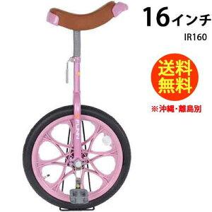 21Technology 一輪車 16インチ IR160 パールピンク FUNN 自転車
