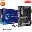 ASRock AMD X570チップセット搭載 ATXマザーボード X570 Creator