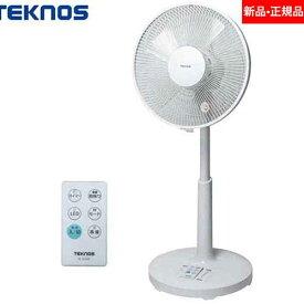 KI-323DC テクノス フルリモコンDCリビング扇風機 30cm 5枚羽根 ホワイト TEKNOS テクノス