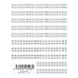 ツメキラes Date Stamp ブラックト ES-DAS-102 8月 新作